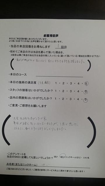 20170726_203608.jpg