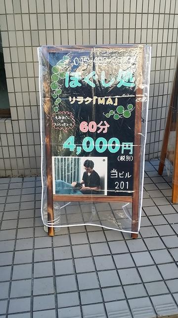 20161109_123308.jpg