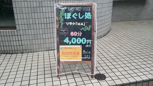 20161115_094318.jpg