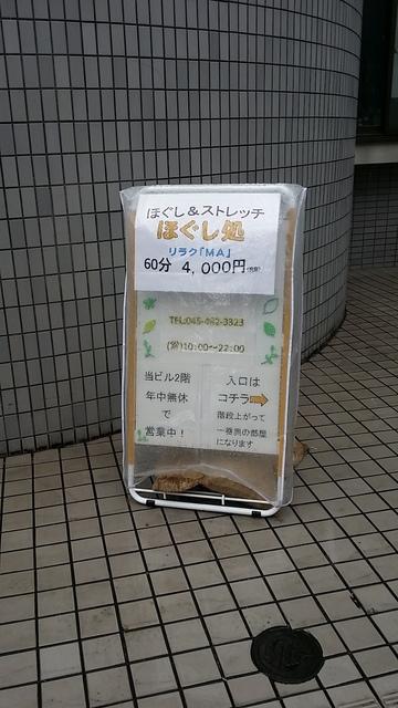20170209_124717.jpg