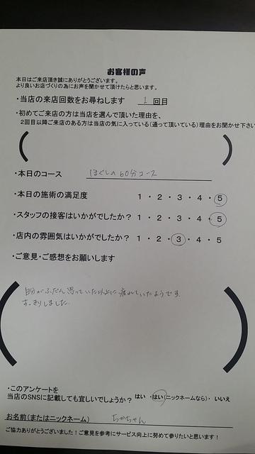 20170726_203711.jpg